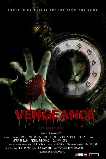 Vengeance: The Death Wish (Poster)